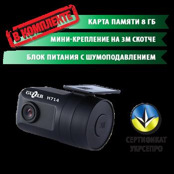 Gazer H714 Автомобильный видеорегистратор