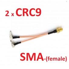 Пигтейл 2*CRC9 - SMA(female)