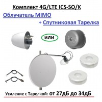 Комплект 4G/LTE ICS-SO/K