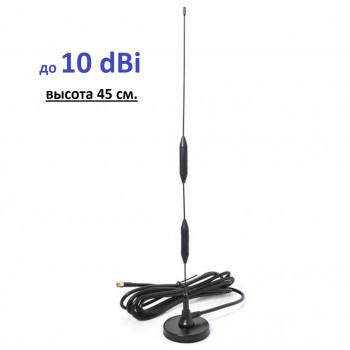 Авто Антена на магнітной підставі ICS-4G/3G/2G-10-M 800-2700 мГц