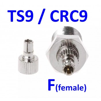 Перехідник CRC9 / TS9 - F (female) - Універсальний