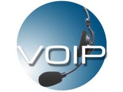 Кое-что о технологии VoIP