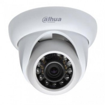 IP-Камера Dahua Technology IPC-HDW2200SP (наружной установки)