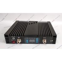 Репитер 4G 3G GSM сигнала ICS20T-GDW 900/1800/2100