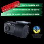 Gazer H714 Автомобільний відеореєстратор