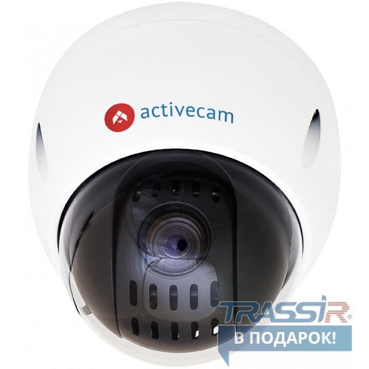 Сетевая камера AC-D5024 ActiveCAM