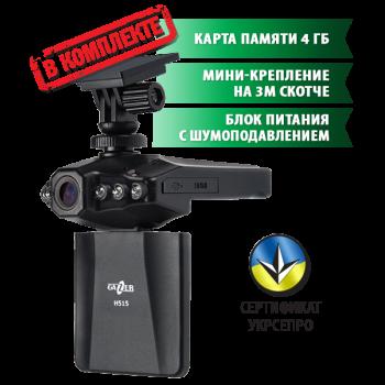 Gazer H515 Автомобильный видеорегистратор