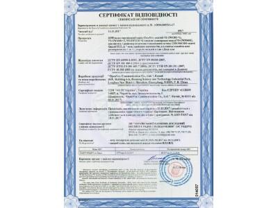 Шлюзы OpenVox - Сертифицированны в Украине !!!