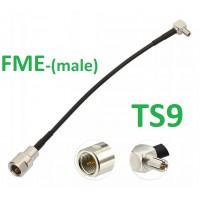 Пигтейл TS9-FME(male)