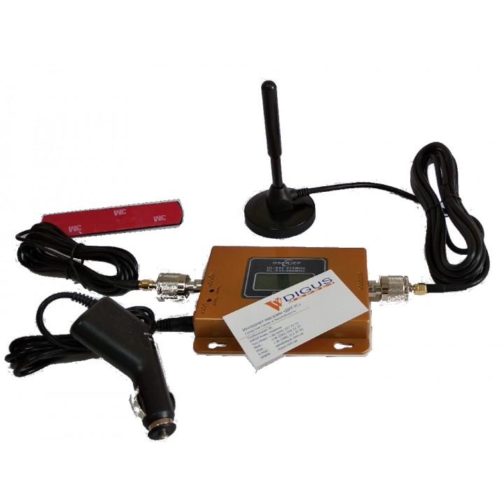 Репитер GSM сигнала ICS23А-G-transport  900 mHz
