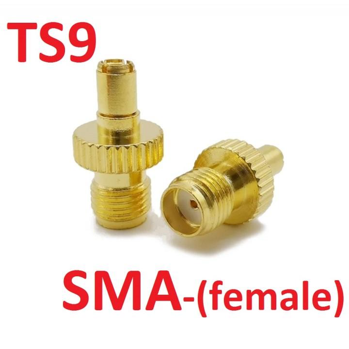 Переходник TS9-SMA(мама) - переходник, адаптер