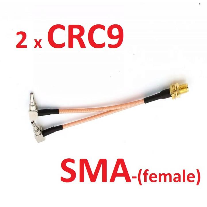 Двойной Пигтейл 2*CRC9 - SMA(мама) - переходник, адаптер