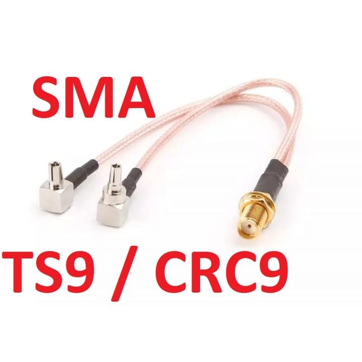 Пигтейл (Адаптер, Переходник) CRC9/TS9 - SMA (female)  -  универсальный адаптер для модема