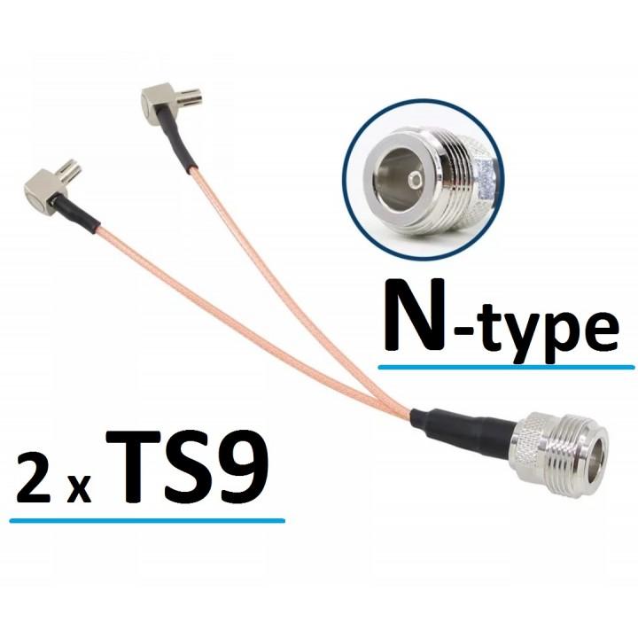 Двойной Пигтейл 2*TS9 - N-type(мама) - переходник, адаптер
