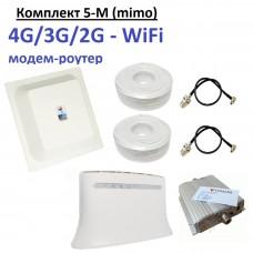 Комплект 5-M: 4G/3G/Wi-Fi/USB Стационарный Роутер с внешней панельной антенной MIMO