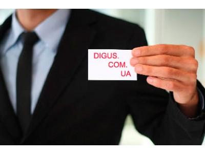 Продажа и Монтаж Репитеров от интернет-магазина Digus.