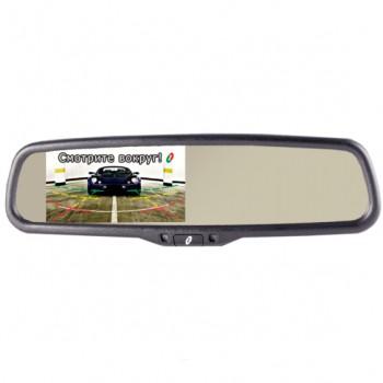 """Gazer MM70x Зеркало со встроенным монитором 4.3"""" (автозатемнение)"""