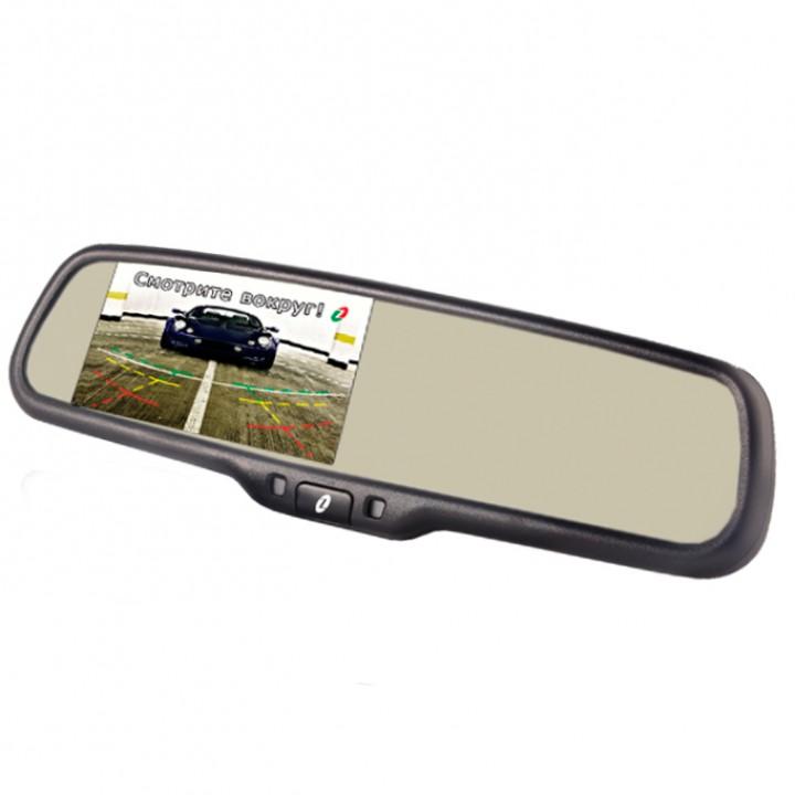 """Gazer MM50x Дзеркало з вбудованим монітором 4.3 """""""