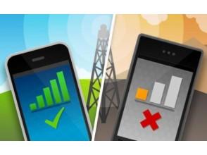 Наслідки непрофесійного монтажу GSM репітера (3G підсилювача)