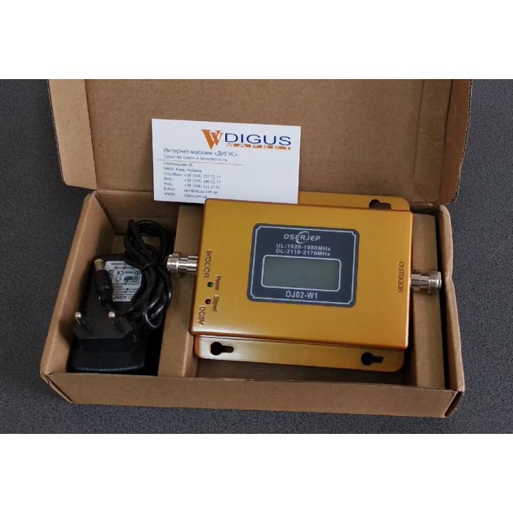 Усилитель 3G сигналу ICS23A-W 2100