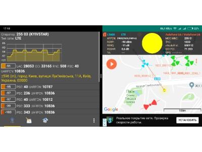 С помощью программ: «Сотовые Вышки», «Netmonitor» и др. на Android Смартфоне – определяем Частоту, Уровень мобильного сигнала и Карту расположения Базовых станций операторов.