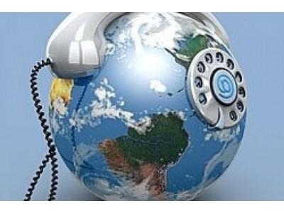 Корпоративная IP телефония