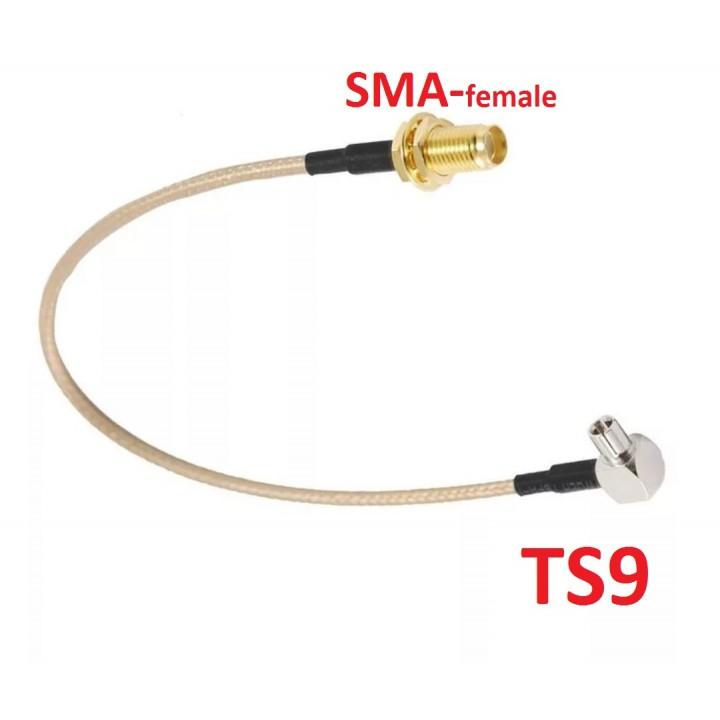 Пигтейл TS9-SMA(мама) - переходник, адаптер