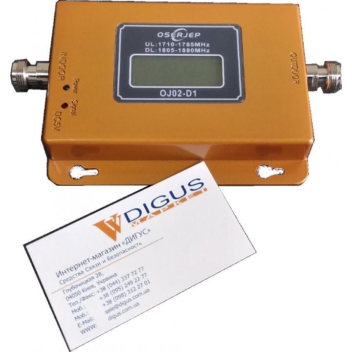 Усилитель GSM 4G сигналу ICS23A-D 1800