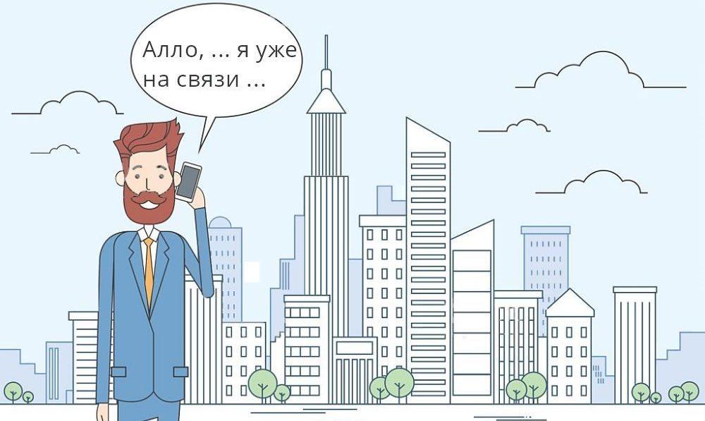 качественная связь | www.digus.com.ua