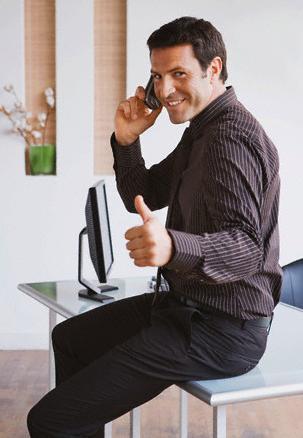 Делаем качественную мобильную связь | www.digus.com.ua