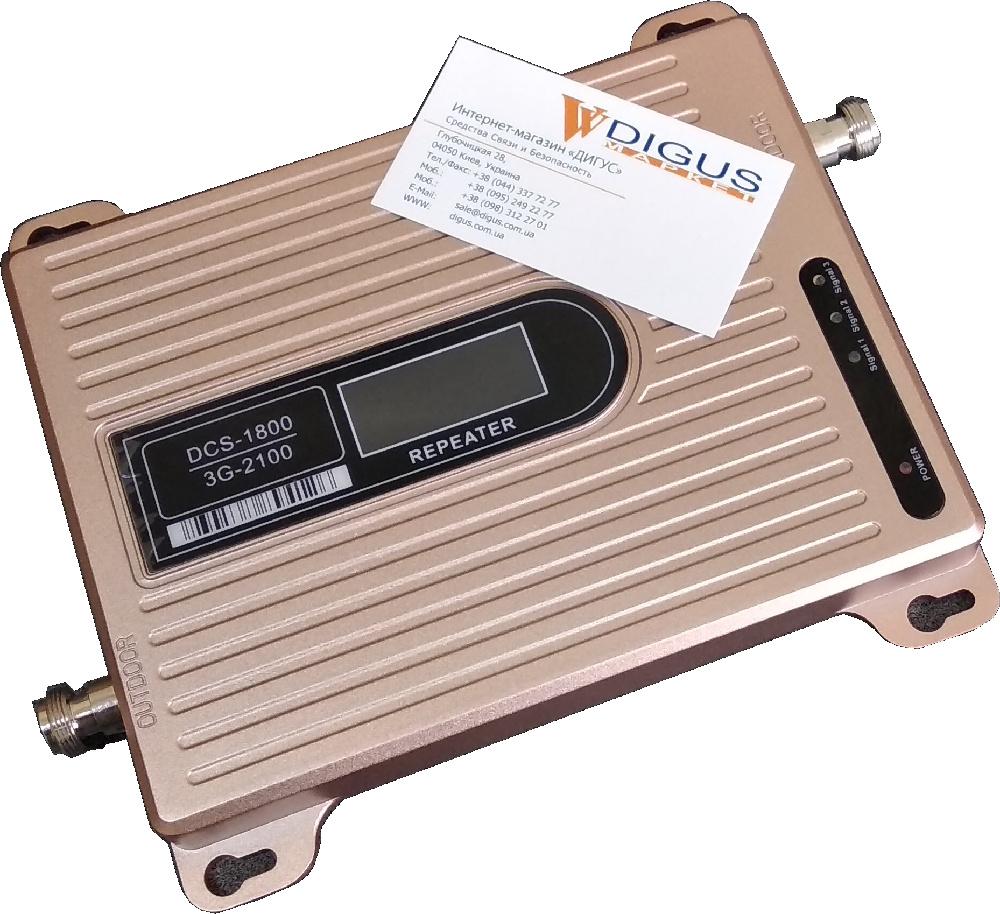 Репитер ICS23K-DW 1800/2100 mHz | www.digus.com.ua
