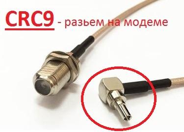 crc9 | www.digus.com.ua
